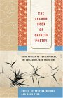 Barnstone, Tony and Chou Ping. The Anchor Book of Chinese Poetry